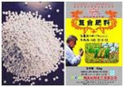 """Tarjeta Han River"" fertilizante compuesto al 40% - Fertilizantes quimicos"