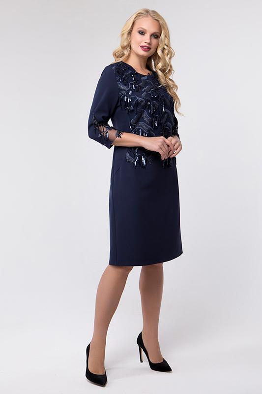 Платье Иванна - Артикул  1280