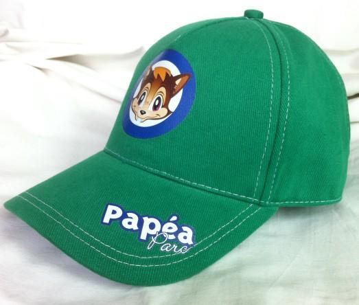 Garçons 100% coton épais - PAPEA PARC CADEAUX PROMOTIONNELS