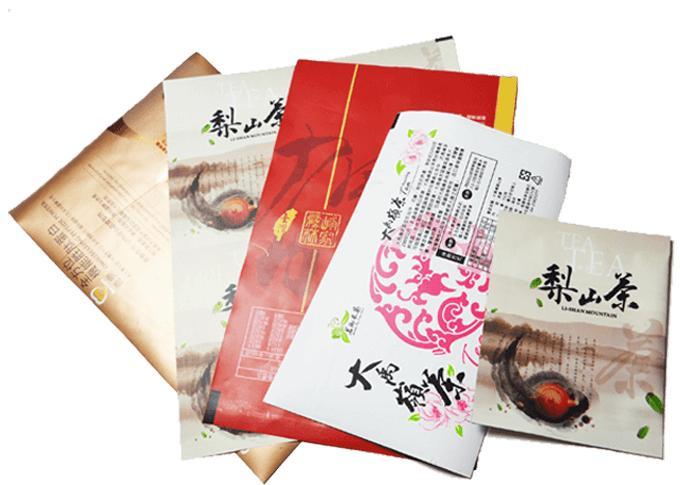 Aluminium Foil Packaging Film - null