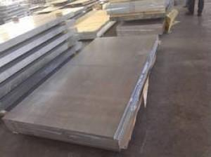 Aluminium Plate 6082 -