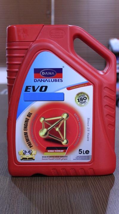 DANALUBES - Fabricante de aceite automotriz e industria -
