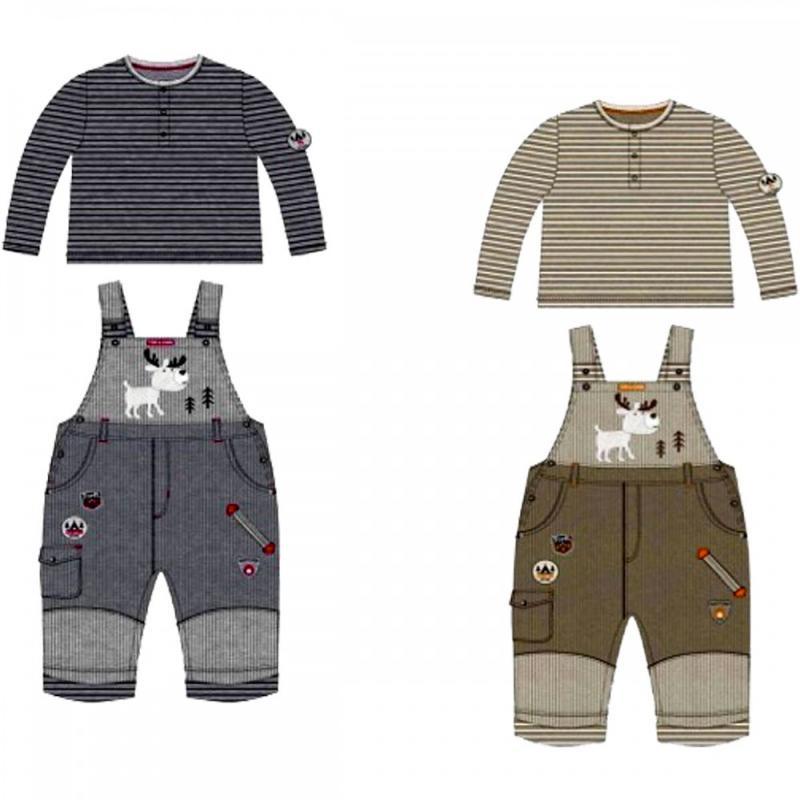 Ensemble 2 pieces Tom Kids du 1 au 18 mois - Vêtement hiver