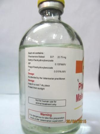 Veterinary Pheniramine Maleate Injection - Veterinary Pheniramine Maleate Injection