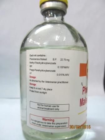 Veterinary Pheniramine Maleate Injection - Veterinary Pheniramine Maleate Injection
