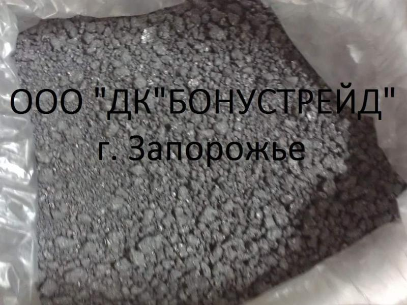 Carbon material for cast iron and steel (nauglerozhivatel) - Rare alloys and compounds