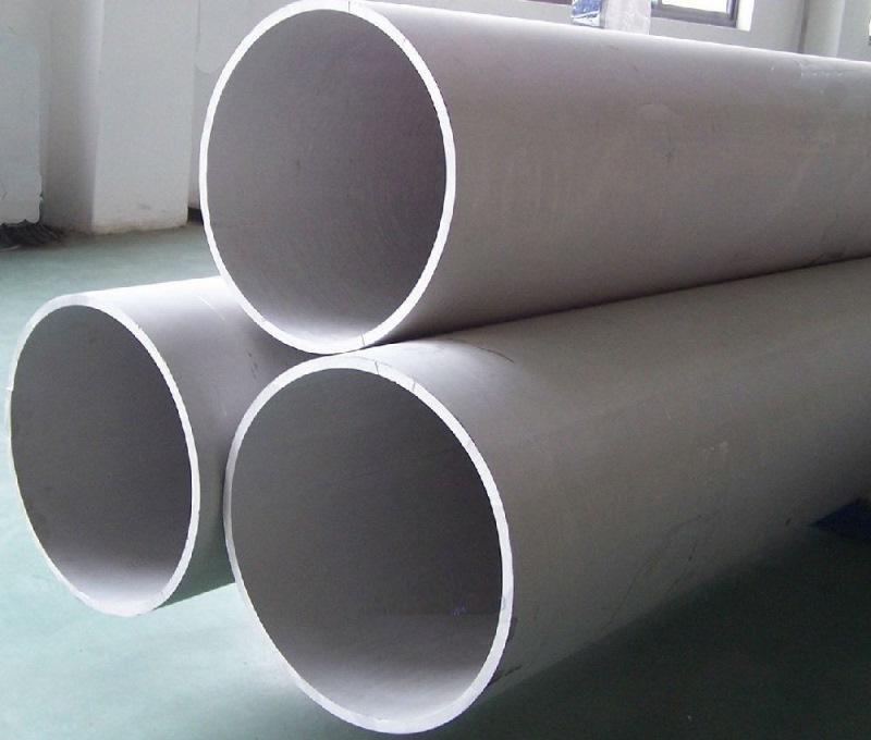 Monel pipe - Monel Seamless Pipe Monel 400 Pipe Monel 400 Tubes Manufacturer