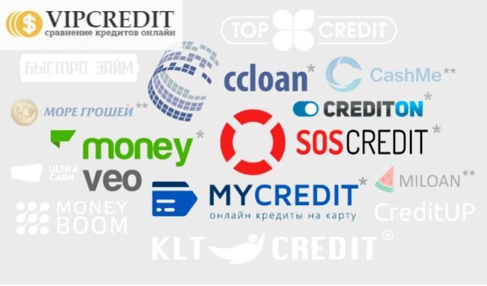 Войти в личный кабинет МФО - взять повторный кредит онлайн - Быстро деньги на карточку через личный кабинет (создать или зарегистрироваться)