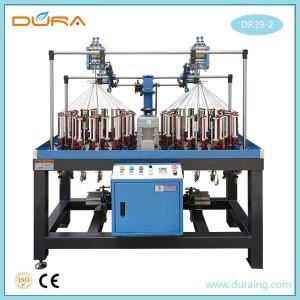 Dr39-2 Braiding Machine - Braiding Machine