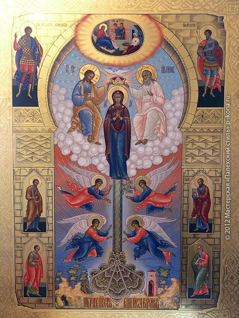 Theotokos The Key Of Understanding - null