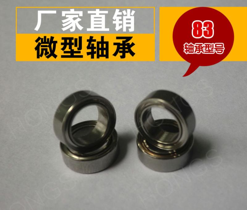 Metric MR Series Bearing - MR83ZZ-3*8*3