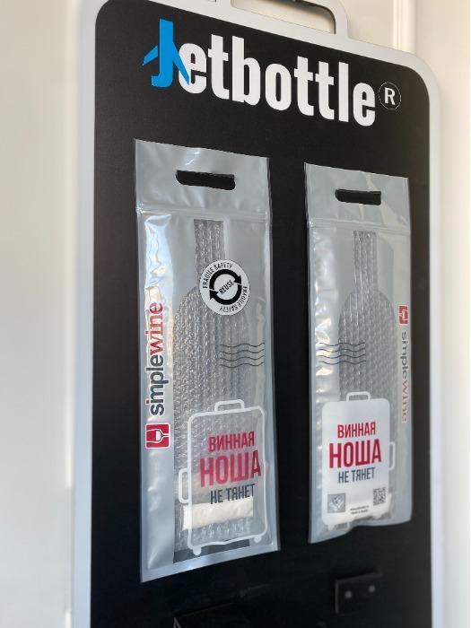 Innovativa förpackning Jetbottle - Det är säkert för flaskor och alla dina tillhörigheter