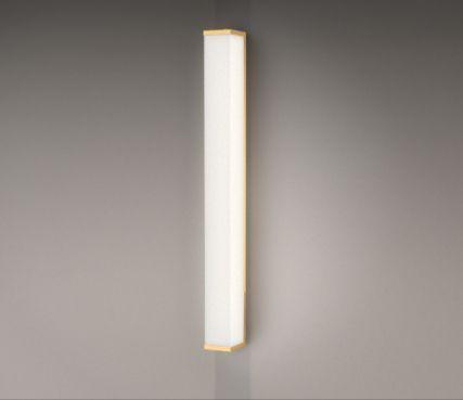 Design wall lights - Model 157