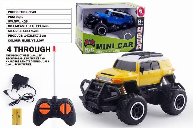 mini rc car toy new items for kids 4CH - RC Model