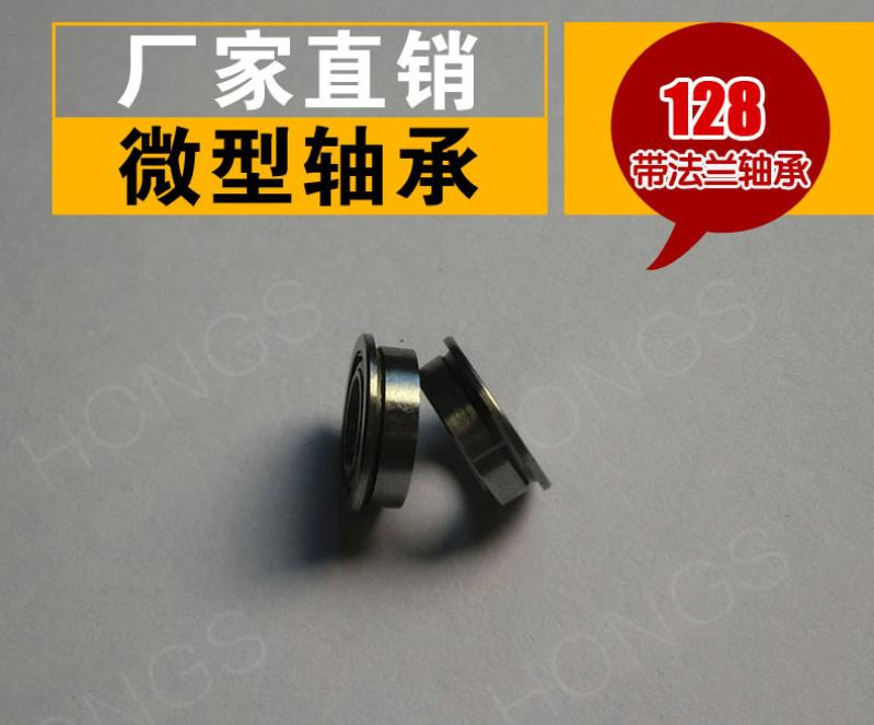 Flange Bearing - MF128ZZ-8*12*3.5