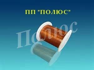 эмальпровод ПЭТ-155 - эмальпровод ПЭТ-155