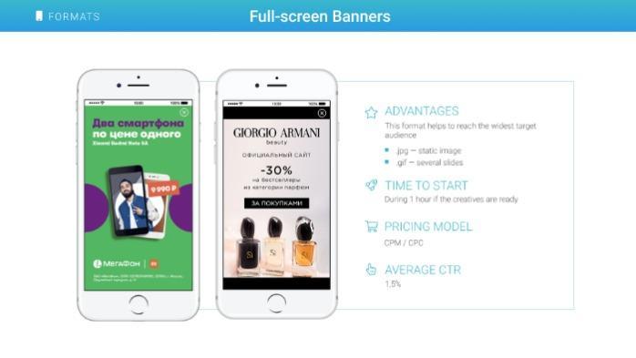 شراء حركة الإعلانات المحمولة RTB -  شراء حركة الإعلانات المحمولة على الهواتف الذكية و الأجهزة اللوحية