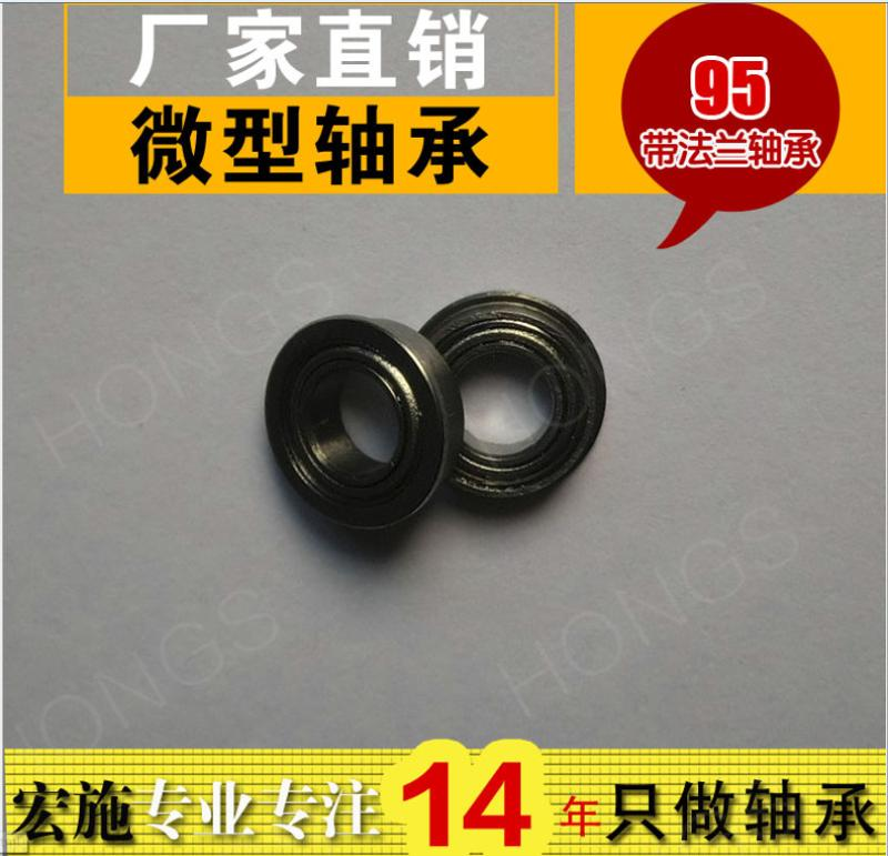 Miniature Ball Bearing - SMF95ZZ-5*9*3