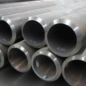 Seamless Pipes - Seamless Pipes traders in india