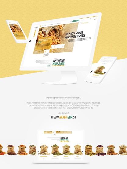 Our NEW Website arabicgum.sd