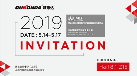 CMEF ShangHai 2019