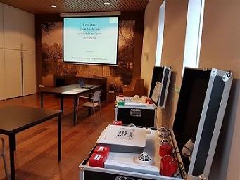 Cursus beheerder brandmeldmeldinstallatie Breda en Someren