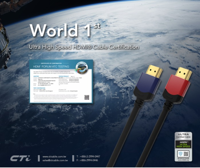 World 1st Ultra High Speed HDMI® Cable Certification