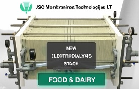 Новое поколение промышленных электродиализаторов фирмы МТLT