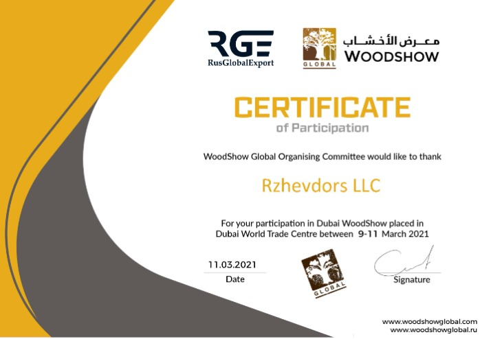 Certificate for participation in Dubai Woodshow 2021
