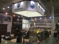 Waitting for you at our booth B1014 for Xiamen Stone Fair