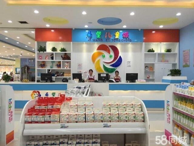 DANALAC Baby Biscuits Are Loved At China Store Shelves