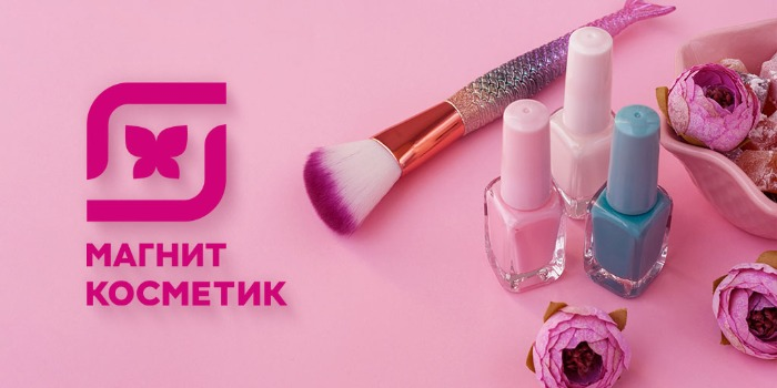 Major expansion in Russia: Elian joins Magnit Cosmetic