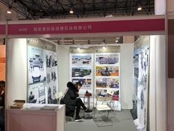 Haobo Stone is present at 2017 China Beijing Buddha Fair