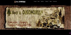 Νέο web site