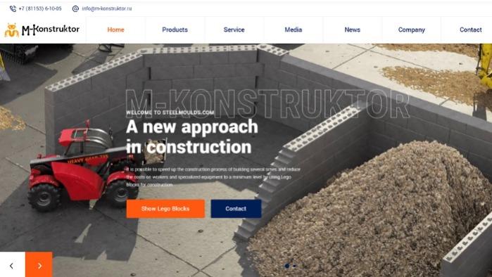 Steelmoulds.com: «М-Конструктор» запускает интернет-магазин