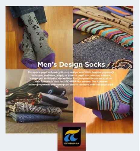 POURNARA - Men's Design Socks