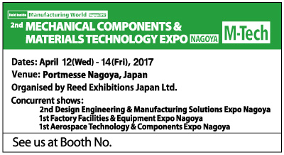 Welcome To Visit Us At M-Tech Nagoya 2017
