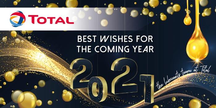 Bonne année 2021 !