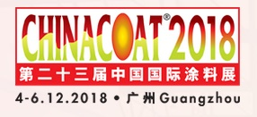 China Coat   Area A     Stand 3.1G23 (Canton Fair Complex)