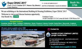 Haobo stone will attend Expo CIHAC 2017