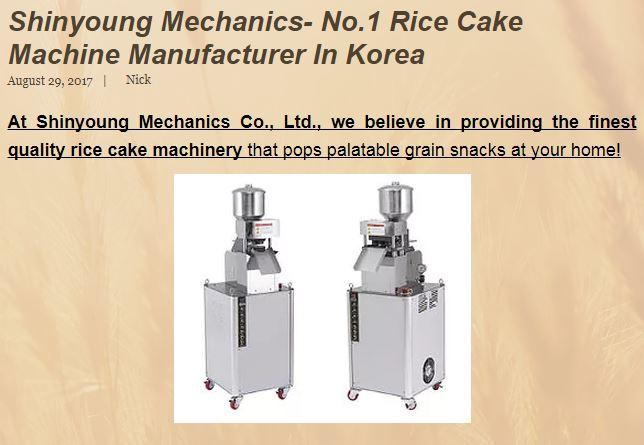 Shinyoung Mechanics- No.1 Rice Cake Machine Manufacturer