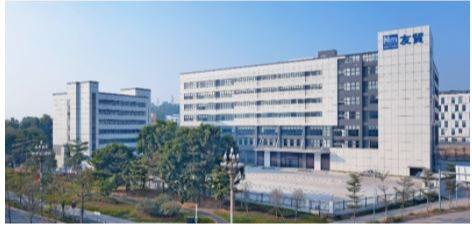 Nichibo Motor(Shen zhen) Co., Ltd. enable new plant