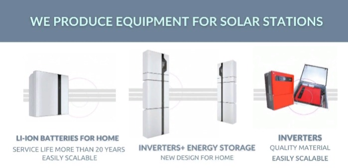 Новинки системы хранения энергии