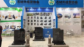 Haobo stone will attend the 3rd Guizhou Internation Fair