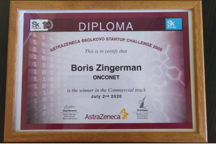 ONCONET won the competition of the AstroZeneca company