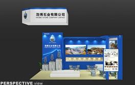 Haobo stone will attend the 18th China Xiamen Stone Fair