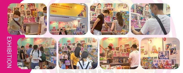 The 32nd ShenZhen International Toy&Education Fair