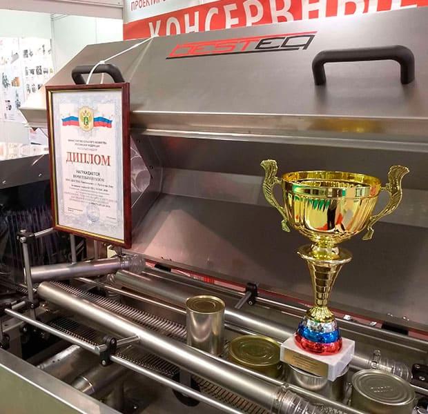 BESTEQ-WMEG-6000 получает приз