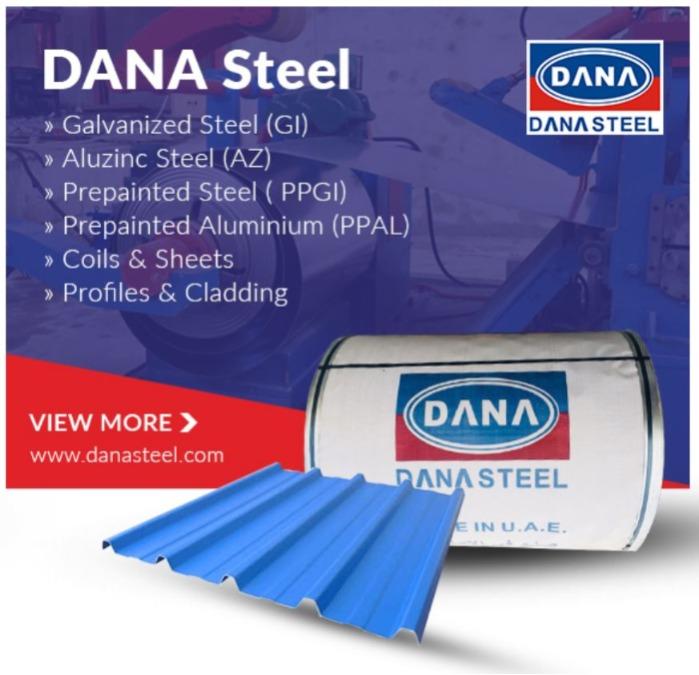DANA STEEL - Flat Coated Steel Manufacturer in Dubai UAE