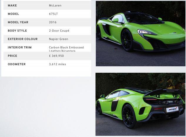 Продажа авто McLaren, под заказ